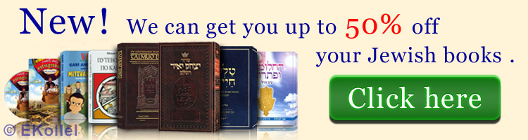 judaica jewish holy books for sale