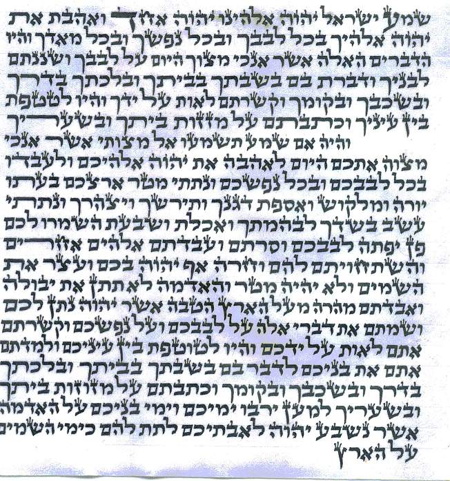 Kosher Kitchen Rules: Mezuzah Klaf
