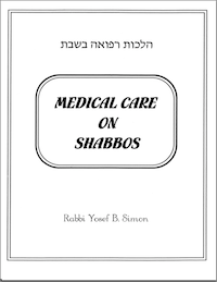 Free Download Medical Care On Shabbos Book.png